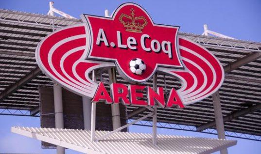 Así es el estadio en el que Real Madrid y Atlético disputarán la Supercopa de Europa