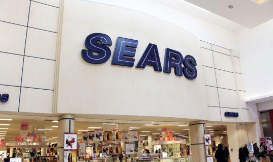 Sears México descarta afectación por bancarrota en Estados Unidos de Sears Holding