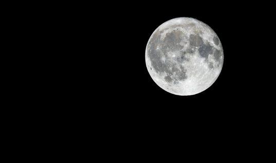 Prepárate para la última superluna del año