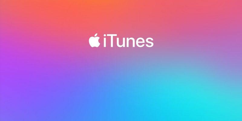 ¿Adiós, iTunes? Apple renovará su ecosistema digital